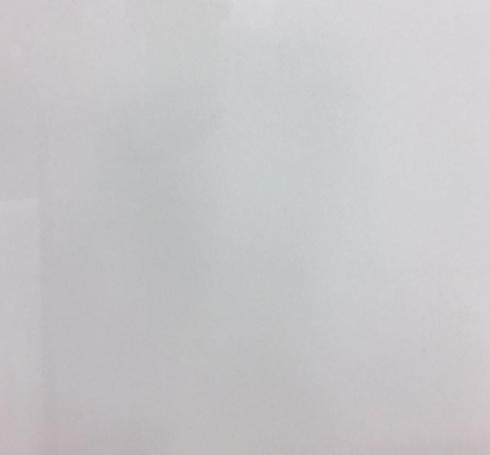 Super White - HG65070